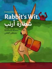 Rabbit's Wit: English & Arabic