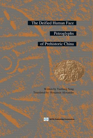 The Deified Human Face Petroglyphs of Prehistoric China PDF