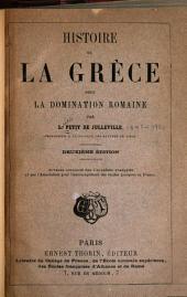 Histoire de la Grèce sous la domination romaine