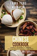 Chinese Cookbook PDF