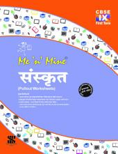 Me n Mine-Sanskrit-Term-1