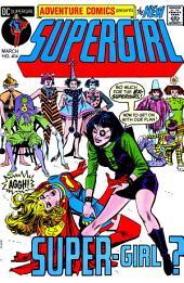 Adventure Comics (1938-) #404