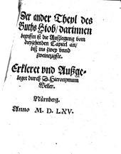Der ander Theyl des Buchs Hiob: darinnen begriffen ist die Auszlegung vom dreyzehenden Capitel an, bisz ins zwey vnnd zweintzigste