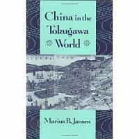 China in the Tokugawa World PDF
