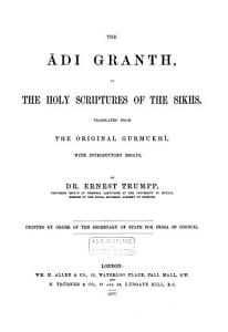 The   di Granth Or the Holy Scriptures of the Sikhs PDF