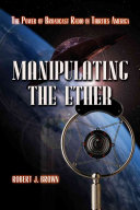 Manipulating the Ether