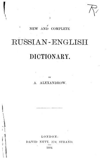 A new and complete Russian English dictionary PDF