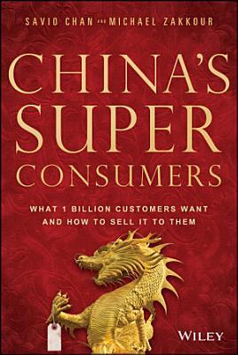 China s Super Consumers