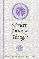Modern Japanese Thought PDF
