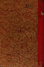 Bisāṭ al-ghanāʾim al-maʻrūf bi-ism tārīkhī Khiyābān-i Marhaṭṭa