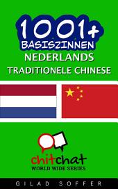 1001+ Basiszinnen Nederlands - Traditionele Chinese