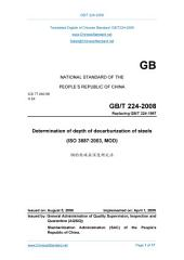 GB/T 224-2008: Translated English of Chinese Standard. You may also buy from www.ChineseStandard.net (GBT 224-2008, GB/T224-2008, GBT224-2008): Determination of depth of decarburization of steels.