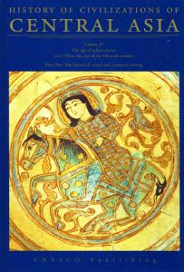 History of Civilizations of Central Asia Book