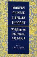Modern Chinese Literary Thought PDF