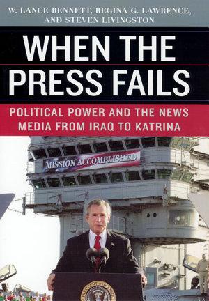 When the Press Fails PDF