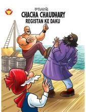 Chacha Chaudhary Outlaws Of Desert English