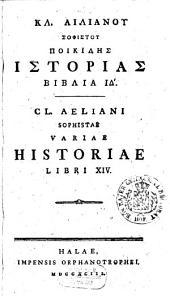 Variae historiae libri XIV