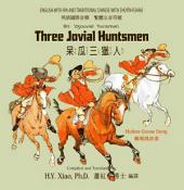 07 - Three Jovial Huntsmen (Traditional Chinese Zhuyin Fuhao with IPA): 呆瓜三獵人(繁體注音符號加音標)