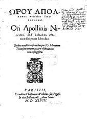 Hieroglyphica de sacris notis ... lib. duo