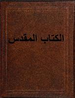 Holy Bible   Arabic    Old and New Testament PDF