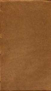 宋瑣語: 第 32-38 卷