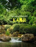 Japanese Writing Kanji PDF