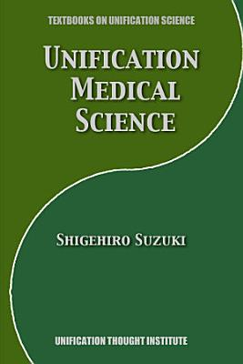 Unification Medical Science PDF
