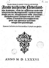 Trouhertige Vermaninghe aende verheerde Nederlantsche provintien : Ende het alghemeyne eynde [...] Door een liefhebber des Nederlandschen Vryheyds voor-ghestelt