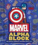 Marvel Alphablock