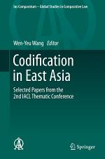 Codification in East Asia