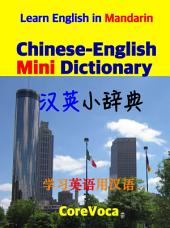 Chinese-English Mini Dictionary for Chinese: Learn English in Mandarin