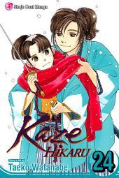 Kaze Hikaru: Volume 24