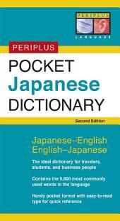 Periplus Pocket Japanese Dictionary: Japanese-English English-Japanese