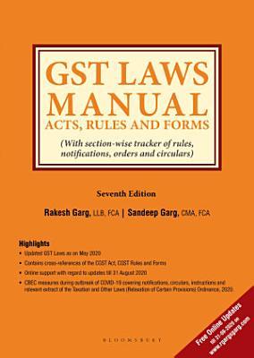 GST Laws Manual