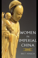 Women in Imperial China