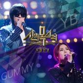 [드럼악보]OOH-AHH하게-윤도현: 보컬전쟁 - 신의 목소리 Part.2(2016.04) 앨범에 수록된 드럼악보