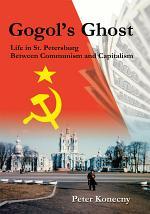 Gogol's Ghost