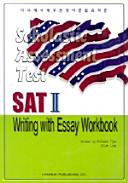 SAT 2 WRING WITH ESSAY WORKBOOK PDF
