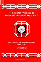 The China Factor in Modern Japanese Thought PDF