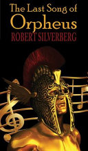 The Last Song of Orpheus  Hardcover