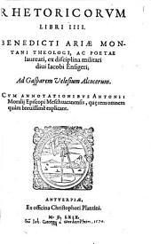 Rhetoricorum libri quatuor