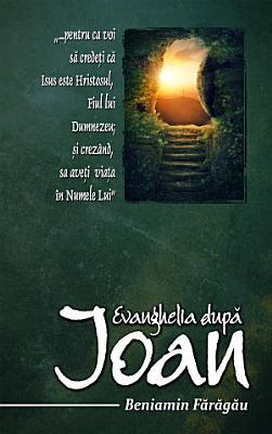 Evanghelia dup   Ioan PDF