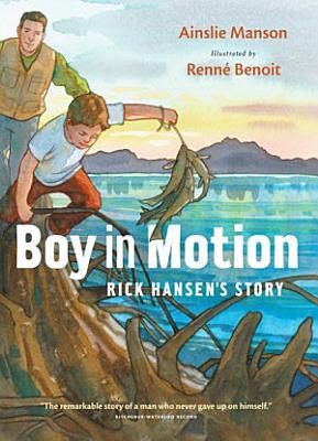 Boy in Motion
