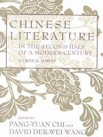 Chinese Literature in the Second Half of a Modern Century PDF