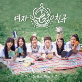 [드럼악보]오늘부터 우리는 (Me Gustas Tu)(쉬운 악보)-여자친구: 여자친구 2nd Mini Album `Flower Bud`(2015.07) 앨범에 수록된 드럼악보