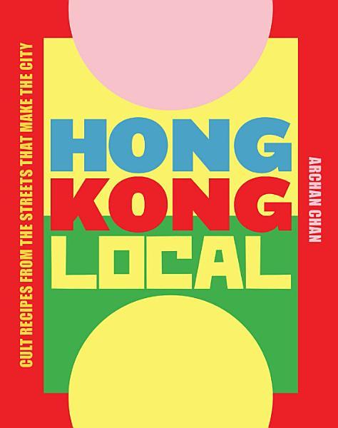 Download Hong Kong Local Book