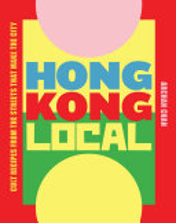 Hong Kong Local Book