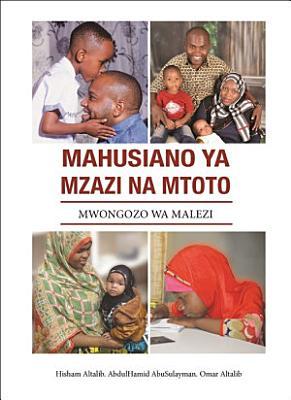 Parent Child Relations  Swahili Language