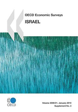 OECD Economic Surveys  Israel 2009 PDF
