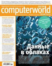 Журнал Computerworld Россия: Выпуски 15-2013